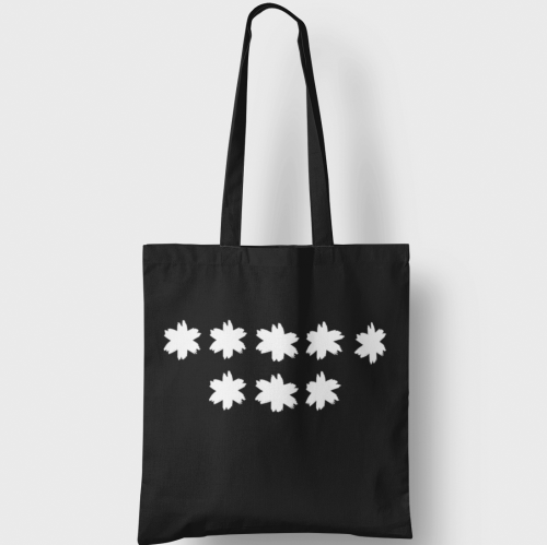 mockup-of-a-customizable-tote-bag-placed-over-a-plain-color-backdrop-3118-el1 (3).png